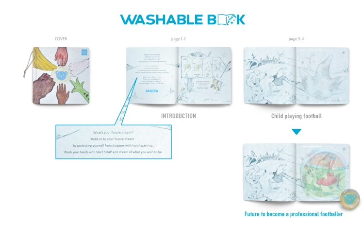 washable-book-detail1.jpg